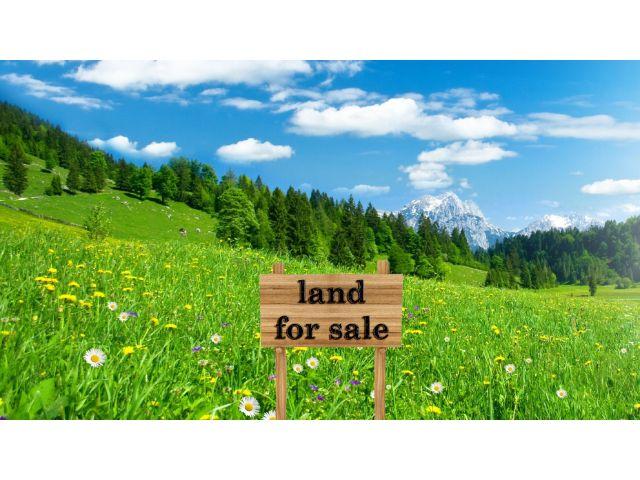 Grundstück, 5441, Abtenau